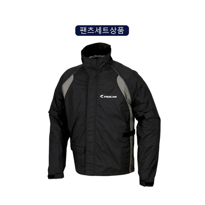 RS타이치 RSR035 DRYMASTER-X COMPACT RAIN SUITS BLACK