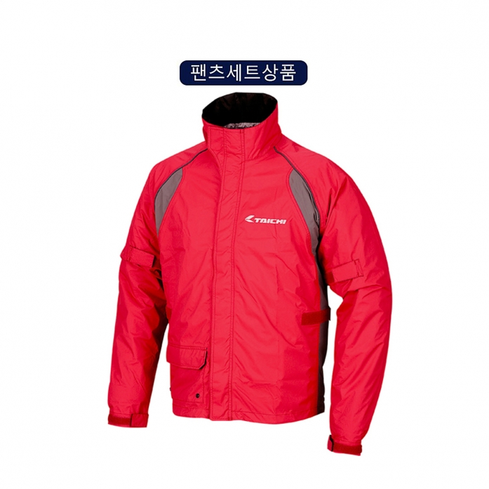 RS타이치 RSR035 DRYMASTER-X COMPACT RAIN SUITS RED