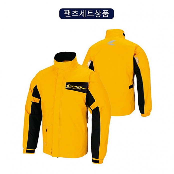 RS타이치 RSR046 RAIN BUSTER SUIT YELLOW